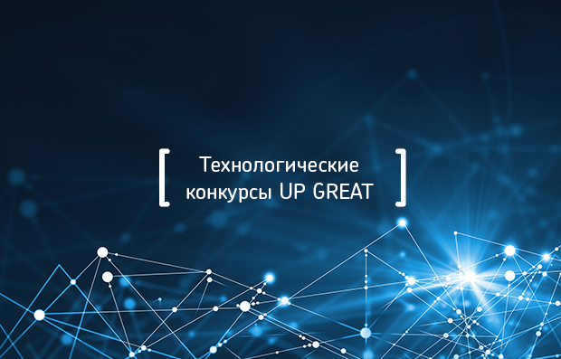 The project on implementation of technology competitions of the NTI starts in St. Petersburg
